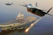 空军加快战略能力建设 捍卫新时代空天安全