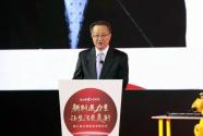张宿堂:新时代中国制造业的新思考