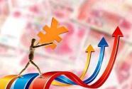 利率并轨攻坚 银行需发挥资产端优势