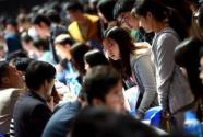 调查:四成应届毕业生期待在新一线城市就业