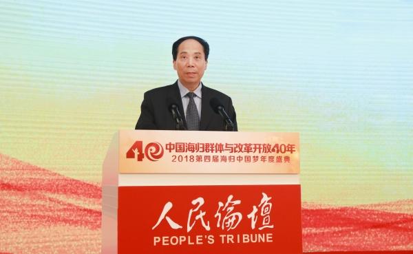 全国人大常委会副委员长吉炳轩