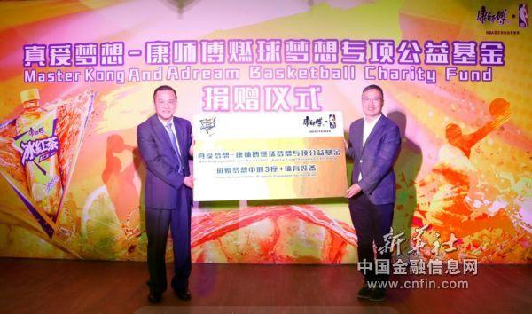 康师傅饮品总裁黄国书与真爱梦想公益基金会理事胡斌在捐赠仪式上合影留念
