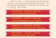 新时代新篇章:以习近平同志为核心的党中央全面深化改革启示录