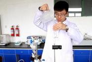 刘凡:在奋进的科技之路中成长