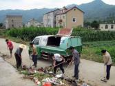 人民日报:农村垃圾分类不能照搬城市方式