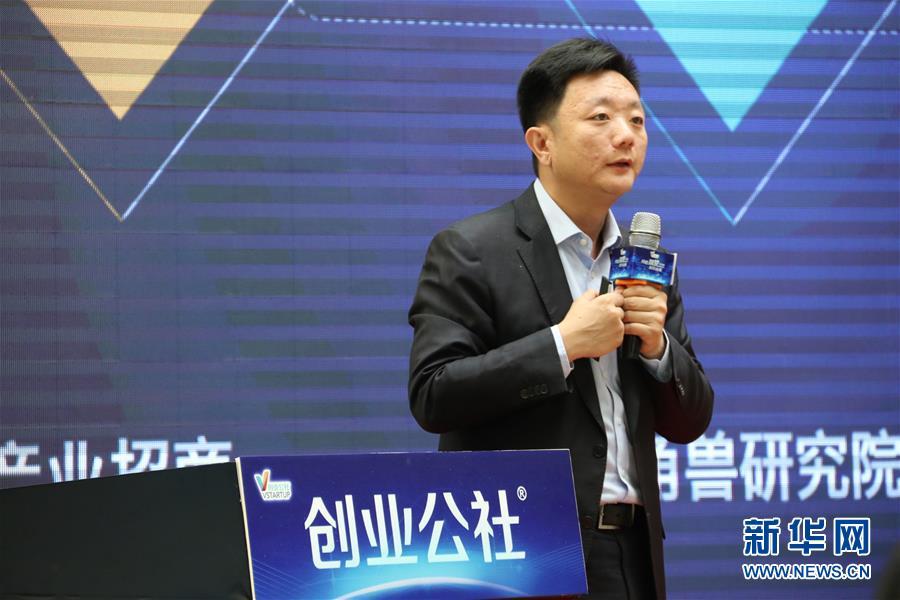 """(新时代奋斗者·图文互动)(4)""""北京榜样""""刘循序:创业服务生态架构师的跨界之路"""