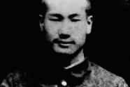 """红十三军中的""""赤脚大仙""""——陈文杰"""