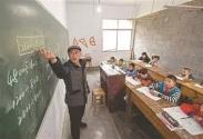 万名优秀退休教师将赴农村学校讲学