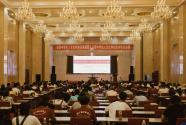 2018全国中学生人文社科知识竞赛总决赛在京举行
