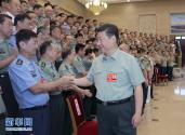 习近平:全面加强新时代我军党的领导和党的建设工作 为开创强军事业新局面提供坚强政治保证