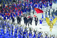 举办亚运会,印尼收获发展新机遇