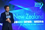 安全高效的留学选择,启德教育发布行业首部新西兰留学工具书