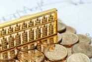 央行:管好货币供给总闸门,保持流动性合理充裕