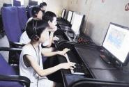 预防青少年沉迷网络需社会共治
