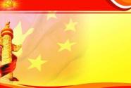 冀中能源峰峰集团辛安矿党委:党课三结合 弘扬正能量