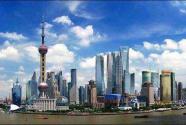 完善中国改革开放空间布局的新举措