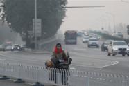空气重污染来袭 北京今启动黄色预警