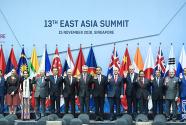 李克强出席第13届东亚峰会