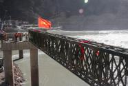 318国道竹巴龙金沙江大桥抢通取得突破性进展