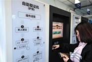 ag亚游平台官网:出入境签注取证业务可随时自助办理
