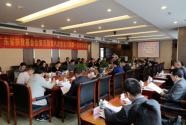 广东省扶贫基金会举行第六届理事会