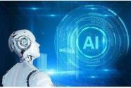 年终盘点:这一年,人工智能在争议中前行