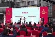 南江县非公有制经济组织牵头举办南江黄羊(成都)美食文化节