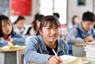 教育部六项举措推进教育脱贫攻坚