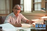 杜润生:农村改革的重要推动者