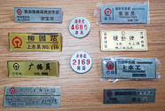 铁路老物件 见证中国铁路变迁