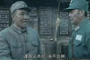 """培养""""李云龙式""""干部,上级领导首先要担当"""