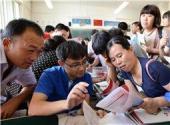 教育部:建立中等职业学校学历教育招生资质定期公布制度