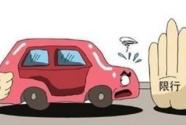 """规避外地牌照""""限行令"""" 京城车市皮卡销量猛涨"""