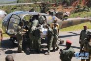 """强热带气旋""""伊代""""致津巴布韦139人死亡"""