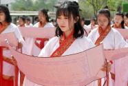 上巳加笄 体验中国传统文化