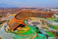 相聚北京,感受绿色、低碳、智能世园会
