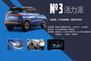 直擊上海車展:長續航大眾范純電SUV江淮iEVS4領新上市