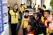 上海:校园禁毒宣传教育基地正式对外开放