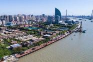 上海一座紅色碼頭的時代變遷