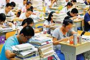 """今年高考报名人数超千万 严禁宣传""""高考状元"""""""