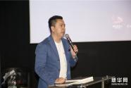 """""""青年电影人培养计划""""颁奖典礼在戛纳举行"""