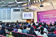 """第四届""""女性领导力与可持续发展论坛""""在京成功举办"""
