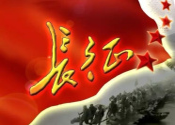 重访中央红军长征集结出发地于都 踏寻足迹 感悟初心