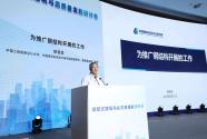 中国工程勘察设计大师郁银泉:推广绿色钢结构 实现可持续发展