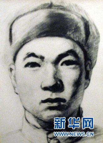 (为了民族复兴·英雄烈士谱·图文互动)刘维汉:英雄无畏流血牺牲