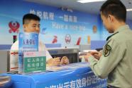 全国所有民航机场全部开通军人依法优先通道