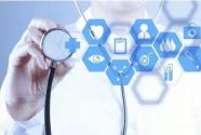 掌握预防方法 规范甲状腺疾病诊疗方式