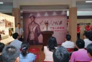 《五邑红色印记》首发 暨《林基路——共产党人的 楷模》纪录片首映仪式在江门举行