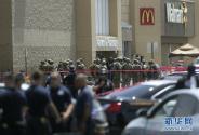 美国得克萨斯州枪击案致20人死亡