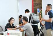 重庆:2019年退役军人就业创业活动周启动
